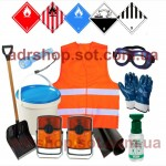 ADR-комплект для опасных грузов, которые обозначаются знаками опасности 3, 4.1, 4.3, 8 и9