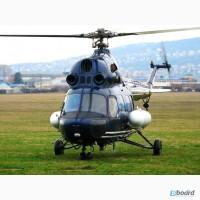 Вертоліт для обприскування рису