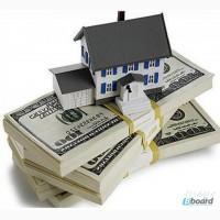 Займ под залог недвижимости от 2 до 3% в месяц