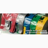 Полиэтиленовые и бумажные саше пакеты