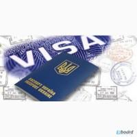 Шенгенские визы, мультивизы с гарантией и с минимальным пакетом документов