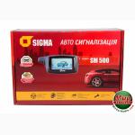 Сигнализация. Автосигнализация Sigma SM-500