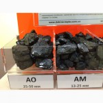 Уголь, для населения и предприятий