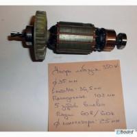 Якорь (ротор) на лобзик (Topex, Agojama и другие)