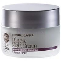 Natura Siberica Ночной крем для лица Черная ночь Black Night Cream