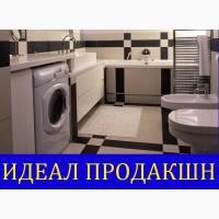 Установка стиральной машинки Одесса