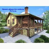 Дом из сип панелей от производителя в Харькове, проект Домик для отдыха