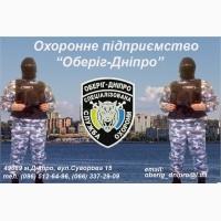 Охрана ОСББ, коттеджных поселков 22тыс/мес