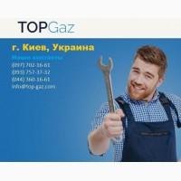 Установка газовых счетчиков в Киеве