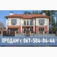 Дом. Купить дом в Киевской области 402 кв.м. Гора Парк Хаус