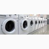 Ремонт стиральных машин на дому Киев