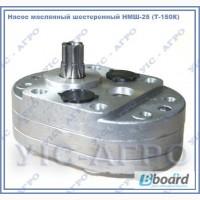 Насос масляный шестеренный НМШ-25