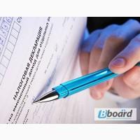 Обжалование актов налоговой проверки