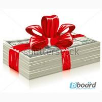 Реальная помощь брокера в получении банковского кредита!Днепропетровск