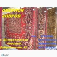 Оверлок обработка ковров и напольных покрытий