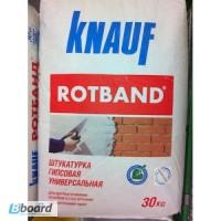 ROTBAND (30кг)KNAUF по складским ценам