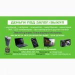 Быстрый выкуп/скупка фотоаппаратов зеркальных и цифровых дорого, выкупим из лобдарда