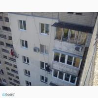 Утепление квартир в Днепре