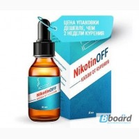 Купить Капли от курения NikotinОff (Никотин Офф) оптом от 50 шт