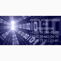 Услуги системного администратора на дому и в офисе