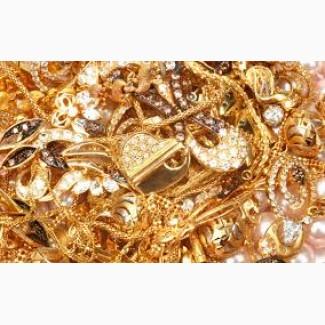 Куплю украшения из золота