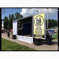 Оренда, прокат мобільної сцени в Західній Україні