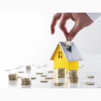 Кредит под залог квартиры в Киеве без справки о доходах