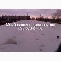 Мембранная кровля в Харькове