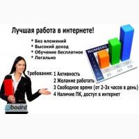 В интернет-магазин Express требуются активные и целеустремленные сотрудники