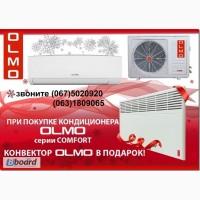 Получай подарок при покупке кондиционера OLMO новой серии COMFORT пока есть