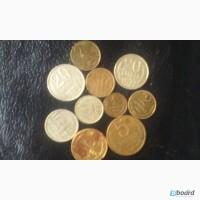 Монети сср