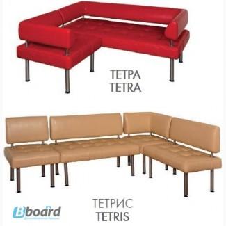 Офисный диван ТЕТРИС