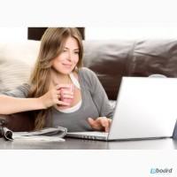 Работа на дому в интернете (в свободное время)