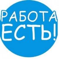 Требуется Оператор на входящую линию в Харькове