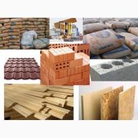 Продажа и доставка сыпучих материалов по Одессе