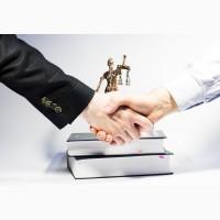Регистрация ЧП ( ФОП, ПП ) Единый налог