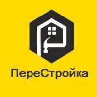 Ремонты квартир, домов, коттеджей «под ключ» в Одессе