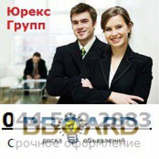 Строительная лицензия СС2 СС3, Строительная лицензия Украина! Строительные лицензии срочно