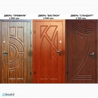 уличные двери входные двери эконом