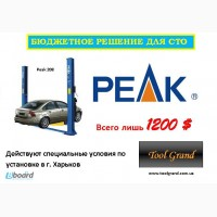 Продам подъёмник двухстоечный гидравлический 3, 5т PEAK208
