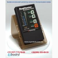 Придбати детектор жучків BugHunter Professional BH-02 в Україні за найнижчою ціною