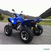 Продам квадроцикл KYMCO MAXXER 450I