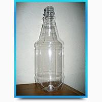 Бутылка 1 литр с крышкой Граната с крышкой
