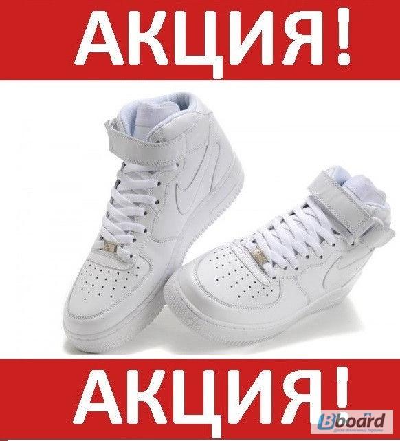 Кроссовки мужские, женские Nike Air Force 1 Mid Белые Высокие (High White), fb5758ec7ba
