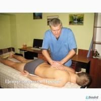 Остеохондроз. Лечение в Запорожье. Эффективно и безопасно