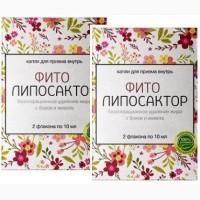 Купить Фито Липосактор - комплекс для похудения (День, Ночь) оптом от 100 шт