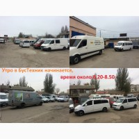 Ремонт автоэлектрики, ремонт мерседес, ремонт микроавтобусов, СТО в Одессе