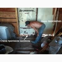 Металлический гараж, ремонт стены