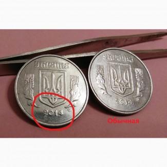 5 копеек 2004 монета брак утолщение элементов