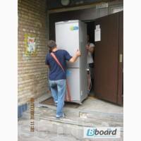 Доставка холодильника.Перевозка холодильника Киев